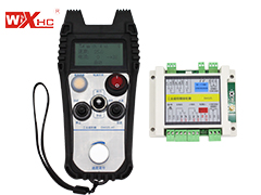 New product Automatic controlle